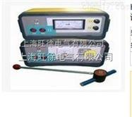特價供應HGT-3C光纜金屬護套對地絕緣故障定位儀 電纜故障測試儀