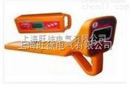 *HGT-3000光電纜路由定位儀 電纜故障定位儀 故障測試儀