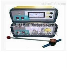 特价供应HGT-2B光缆探测器 电缆故障测试仪 电缆故障探测仪