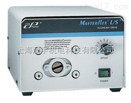 美国进口Masterflex L/S经济型变速蠕动泵 驱动器 20-600rpm