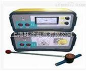 优质供应HGT-3C缆金属护套对地绝缘故障定位仪 电缆故障探测仪