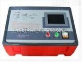 *HGD-32智能型超轻高压一体化发生器 一体化高压发生器