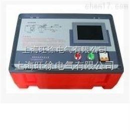 特价供应HLDY-400路灯电缆故障测试仪 电缆故障测试仪 故障探测仪