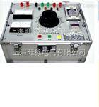 * XCJH系列调压控制箱 电力电缆故障检测仪 故障探测 测试