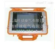 *KC-900三次脉冲电缆故障测试仪 电缆故障定点 故障测距