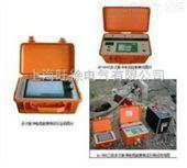 *KC-900电力电缆故障测试仪 电缆故障定位仪 故障探测仪