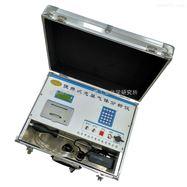 pAir2000-EFF北斗星惡臭污染物檢測儀