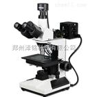 HOMA-2000芯片、印刷电路板、液晶板、线材、纤维USB金相显微镜批