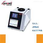 JH50全自动图像熔点仪
