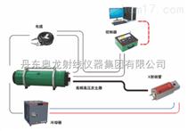 AL-GB-1306高頻高壓發生器