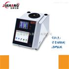 JH90JH90全自动视频熔点仪