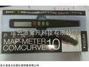 地图测距笔日本小泉CV-10