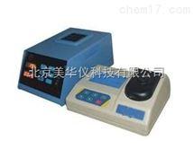 MHY-27631水质总磷检测仪器