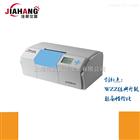 JH-P100JH-P100数字式自动旋光仪/旋光糖量计