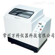 HZQ-C首选品牌万科仪器 双层气浴振荡器