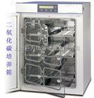 JW-3401浙江宁波巨为二氧化碳培养箱