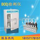 BOD-1000污水废水BOD5日生化需氧量快速检测仪