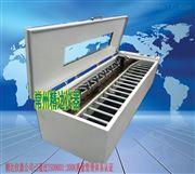 JDZP-H18细胞培养转瓶机(大容量恒温滚瓶机)