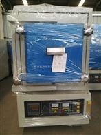安晟1200℃科研專業真空箱式氣氛爐