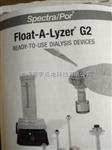进口Spectra/Por Float-A-Lyzer G2透析管