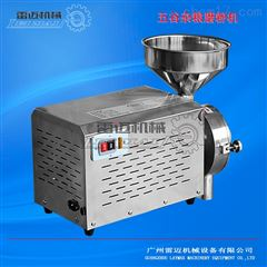 MF-304五谷杂粮磨粉机与不锈钢粉碎机的区别?