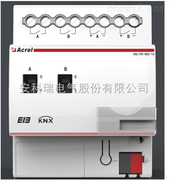 菲姬711直播app下载ASL100-SD2/16智能照明調光器