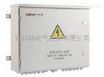 APV-M8智能光伏汇流箱