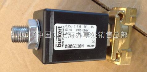 德国burkert电磁阀6013型原装现货