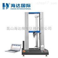 人造板胶合力试验机价格 人造板胶合力试验机厂家 新款人造板胶合力试验机
