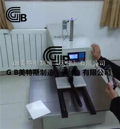GB陶瓷砖摩擦系数测定仪*新款推荐