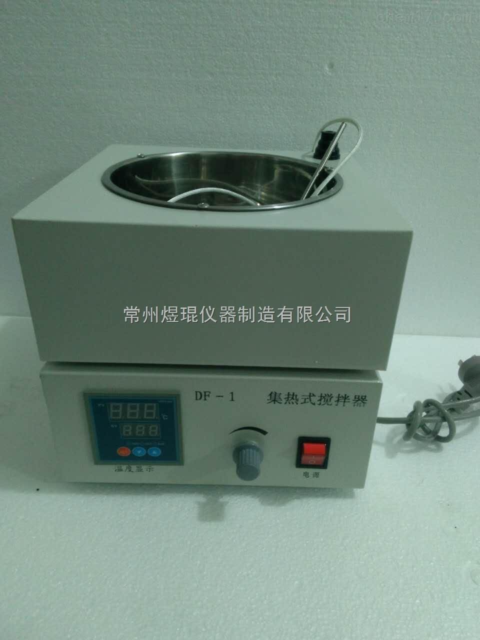 集热式数显恒温磁力搅拌器