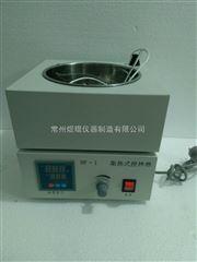 DF-101集热式数显恒温磁力搅拌器