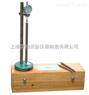 DCBY-300质优水泥比长仪,*比长仪价格