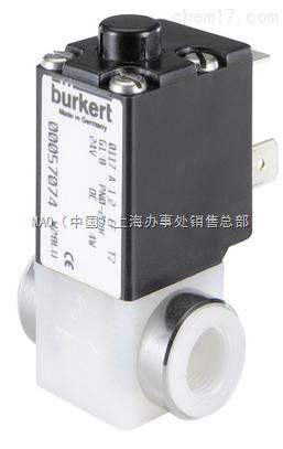德国burkert电磁阀117型全系列产品销售