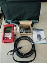 940MKII烟气分析仪