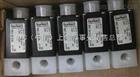专业销售德国burkert电磁阀0285型特价