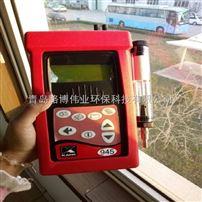 工业级别烟气分析仪KM945