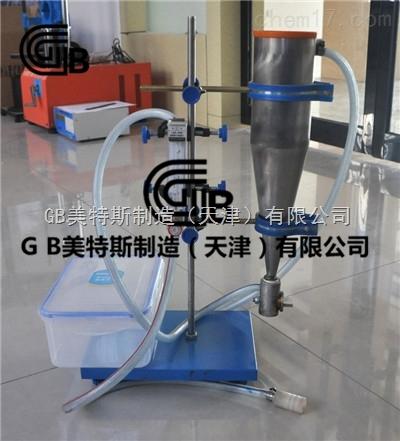 GB渣球含量测定仪-参数说明