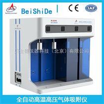 3H-2000PH竞争性吸附分析仪