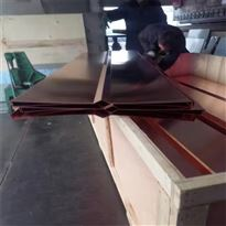 紫铜止水带 工程 大坝用1mm*400mm紫铜止水带
