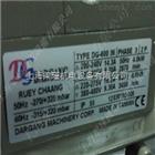 DG-800-16(5.5KW)移印机设备专用达纲高压高压风机