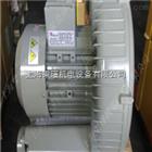 DG-400-46(2.2KW)木工机械旋涡式吸附鼓风机