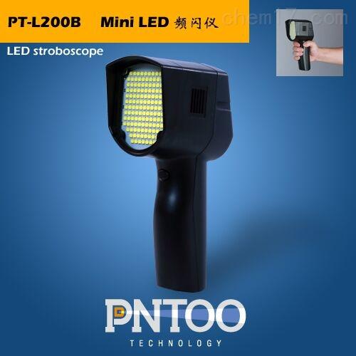 PT-L200A 河南卷烟材料厂专用LED频闪仪