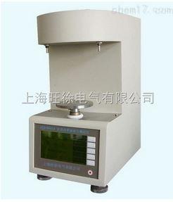 LBZL界面张力测定仪/液体表面张力仪厂家
