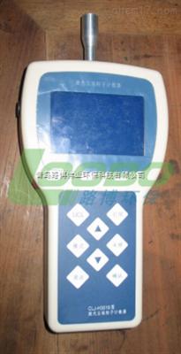 CLJ-H3016路博手持式尘埃粒子计数器CLJ-H3016价格优惠