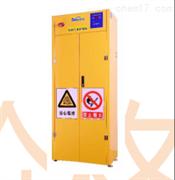 可燃气体储存柜