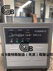 GB中空玻璃露点仪*最新标准