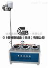 GB低压防水卷材不透水仪*产品说明