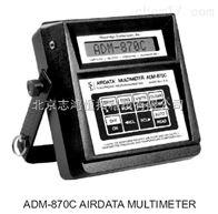 原装进口ADM-870C气体多功能表