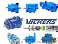 美國VICKERS機械清洗過濾器原裝進口特價